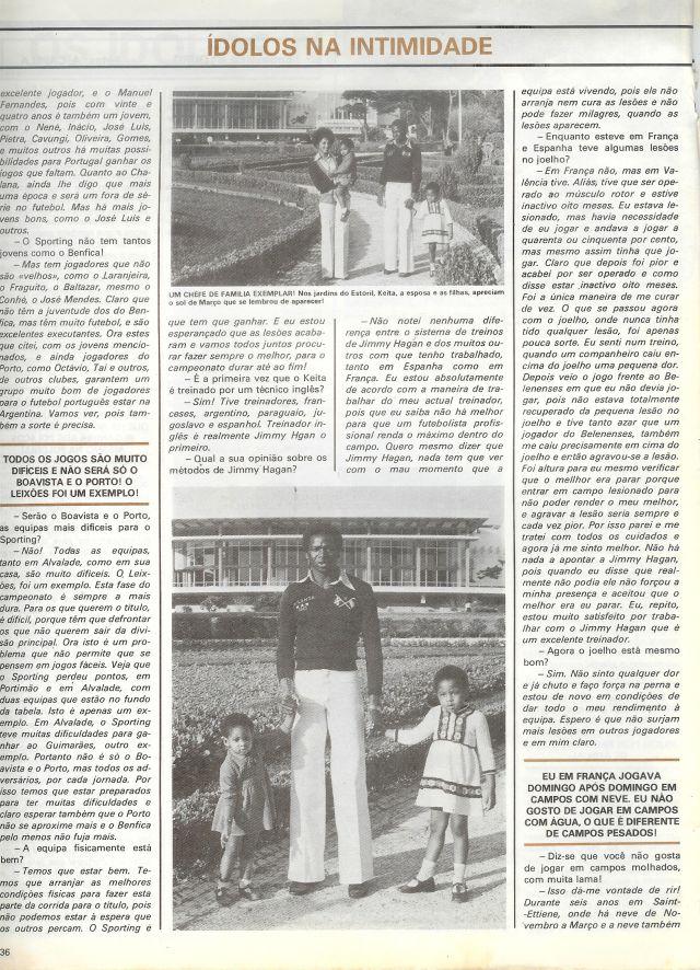 Entrevista a Keita (1977)